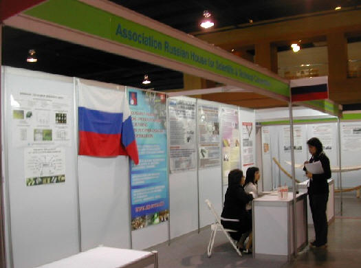 Exhibition Booth Bangkok : Booth